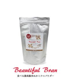 b-bran-500ap