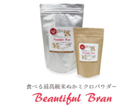 Beautiful Bran配合