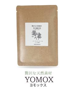 【贅沢な天然素材】yomox-1p