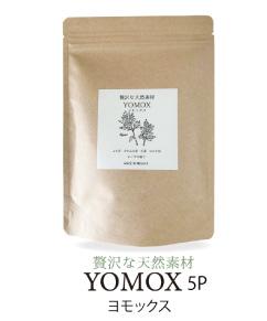 【贅沢な天然素材】yomox-5p
