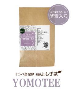 【テンペ菌発酵 発酵よもぎ茶】yomotee-3p