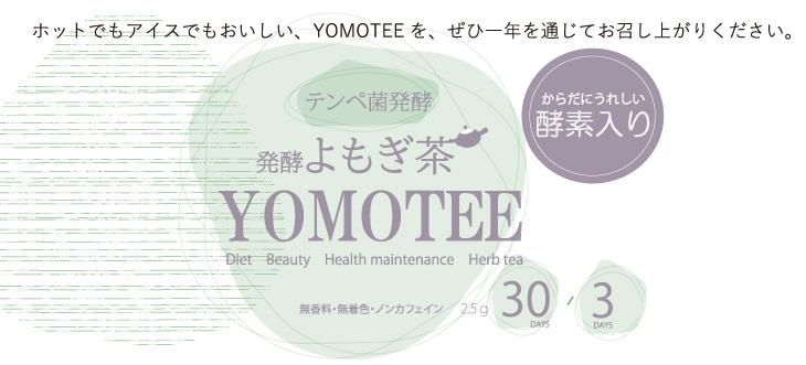 YOMOTEE